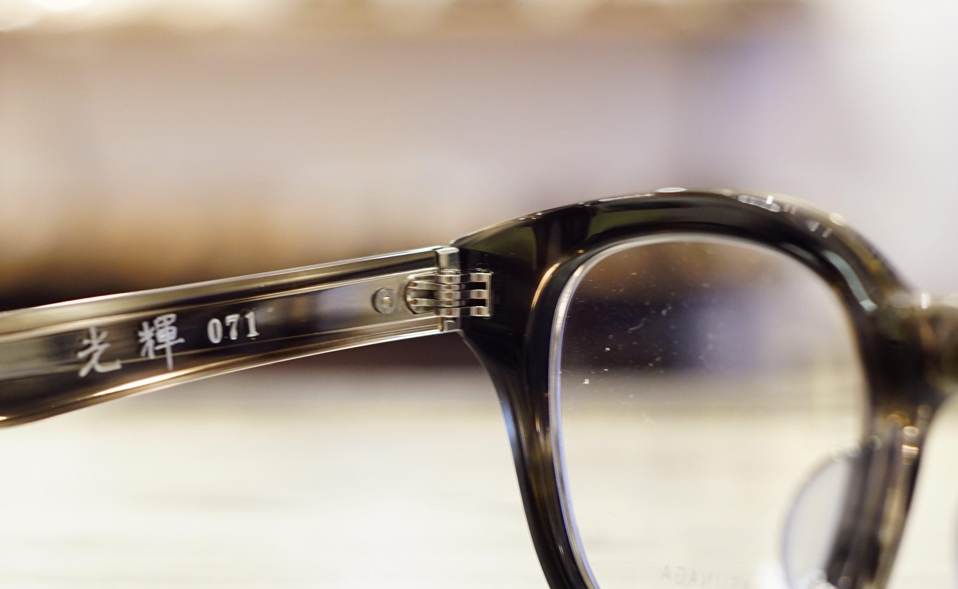 光輝-071 c.GS